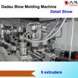 Пластичная химически машина дуновения бочонка отливая в форму