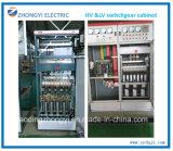 低電圧アセンブリ11kv 12kv Ggdタイプ固定取付けられた開閉装置/スイッチキャビネット