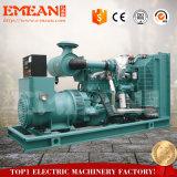 тип одобренный ISO открытый электрический тепловозный генератор Ce 30kw-100kw