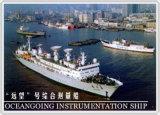 Oceangoing器械使用の船