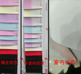 Фотохромная кожа Leather/UV светочувствительная/кожа солнечного света чувствительная