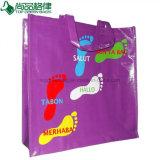 Reciclável Eco-Friendly Dom impermeável laminado personalizadas Não Tecidos Saco de PP