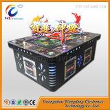 Машина игры рыб охотника рыб Китая Multi для центра игры