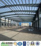 강철 구조물 보관 창고 조립식 가옥의 부분품 제조 건물