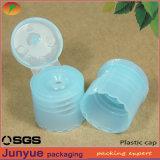شامبوان موزّع بلاستيكيّة نقل أعلى زجاجة [بّ] غطاء
