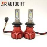 Новые поступления S1 Car LED фары H7/9005/9006/H1/H3/H16/H8/H11/880/881/Psx24W/P13W/Psx26W