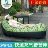 كرسي تثبيت قابل للنفخ خارجيّ يخيّم شاطئ هواء يترأّس [لوونجر] سريعة [إينفلتبلس] سرير معلّق حصارات وكتل حديقة أريكة