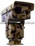 В 1 км ночное видение HD IP камеры CCTV