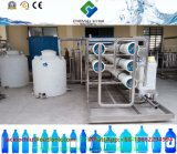 Cadena de producción plástica de la protuberancia del tubo de agua del SGS de la ISO de la UE del Ce