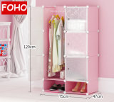 현대 침실 옷장은 큰 저장 DIY 휴대용 플라스틱 피복 옷장을 도매한다