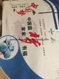 Panneau acrylique polychrome de mousse de PVC de panneau de mur de devise d'impression