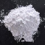 カラーキネスコープのための蛍光粉を作るのに使用されるEuropiumの酸化物