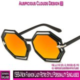 Neue Dame Retro Style Personality Sunglasses der Form-15954