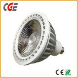 12W 15W 20W 1600lmの穂軸の反射鏡デザインLED PAR38スポットライト(AM) LEDの球根LEDランプ