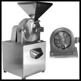 粉のフライス盤、マイクロ粉の粉砕機、粉の処理機械