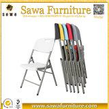 Дешевый пластичный напольный стул складчатости