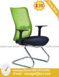 현대 행정실 가구 인간 환경 공학 직물 메시 사무실 의자 (HX-8N996A)