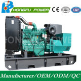 40КВТ 50 ква дизельного двигателя Cummins генераторная установка с Оцинкованный корпус