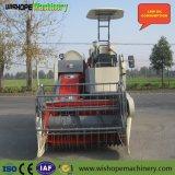4lz-2.2小さい米のコンバインのHarvetserの農業の農機具