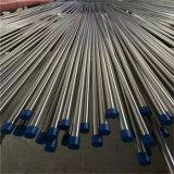 304 tubo saldato acciaio /Pipe di Plished 320grit Stainlesss