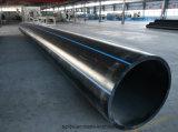 El tubo de polietileno de alta densidad
