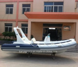5.2mのガラス繊維のヨットの貨幣の膨脹可能な肋骨のボート