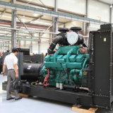 Cummins 1200kwの発電機と電気中国の工場