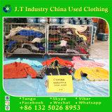 中国からの女性ジャケットの卸売のベール冬によって使用される衣服