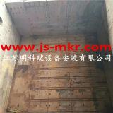13 лет Jiangyin производство 250 тонн пресс-подборщика