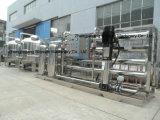 Heißes verkaufenwasser gereinigtes Wasser-Filter-System