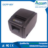 O cortador automático 80mm POS impressora de recibos térmica