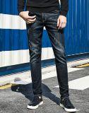 Кальсоны джинсыов новой модели причинные