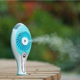 携帯用Rechargeble小型水冷却の霧のファン、風邪すぐに