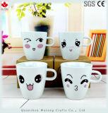 Подгонянная чашки керамики цены логоса кружка дешевой смешная