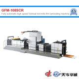 Vollautomatische vertikale heiße Messer-Film-Hochgeschwindigkeitslaminiermaschine [GFM-108SCR]