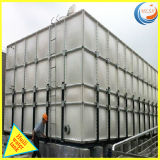 Réservoir en fibre de verre de haute qualité FRP réservoir d'eau