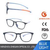 Haute qualité les lunettes de TR90 Kid nouveau style de cadre d'Enfants Lunettes optiques