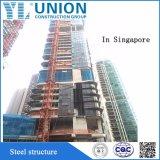 Высокое здание стальной структуры подъема с стеклянной гостиницой ненесущей стены