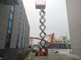 500kg 중국 베스트셀러 새로운 디자인 저가 이동할 수 있는 유압 전기는 공장 가격을%s 가진 상승 플래트홈을 가위로 자른다