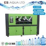 Botella de Pet de moldeo por soplado automática haciendo SEMI AUTO del ventilador realizar decisiones de la máquina de botella