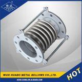 Joint de dilatation ondulé flexible en métal