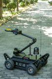 شرطة [سبسل فورس] إستعمال [إإكسبلوسف-هندلينغ] الإنسان الآليّ