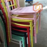 Banquete de boda duradero resina PP blanco silla Chiavari Monoblock