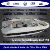 Vitesse bateau Bowride par 590