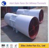 熱い販売SDSのトンネルのジェット機のファン