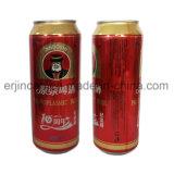 Может пиво 500 мл может для газированных напитков с высоким