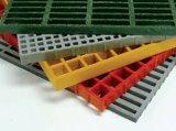/Fiberglassに火格子を付ける小型Mesh//FRP//GRPによって形成される格子か通路