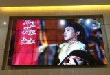 55дюйма 4*4 3,5 сшитых LCD видео стены с Samsung ЖК-панель