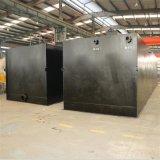 Paquet High-Efficient Usine de traitement des eaux usées pour Hoteils/restaurants/stations/aéroports/usines