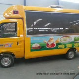 [شنس] عامة [إيس كرم] كهربائيّة طعام شاحنة لأنّ عمليّة بيع